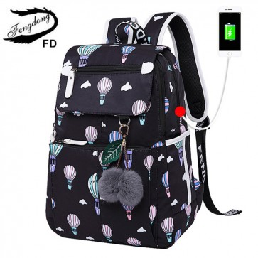 Cute Backpacks For Girls