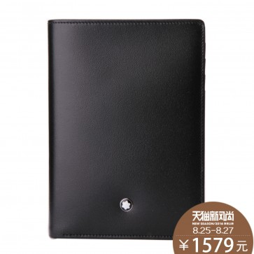 Mont Blanc Mens Wallet