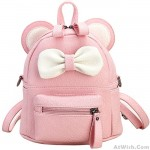 Cute Small Backpacks